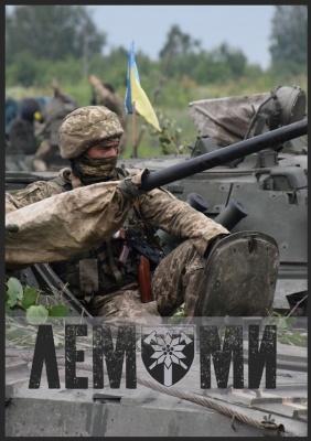 Чернівецький військкомат запрошує буковинців на службу за контрактом у 128-й бригаді