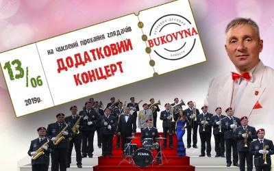 На прохання глядачів оркестр «Буковина» ще раз виступить у філармонії