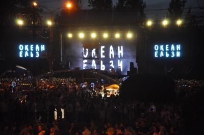 «Океан Ельзи» в Чернівцях зіграв гучний концерт – фото