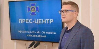 Призначений Зеленським в.о. голови СБУ прокоментував російське громадянство своєї дружини