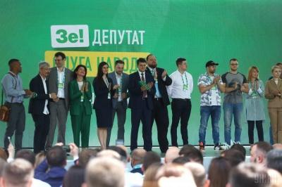 Вибори до Ради: «Слуга народу» назвала прізвища 201 кандидата зі списку партії