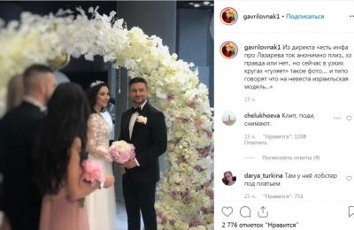 Сергій Лазарєв таємно одружився - фото