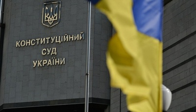 КСУ визнав створення НКРЕКП неконституційним