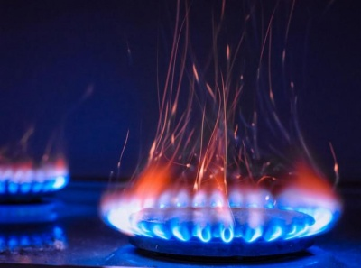 """""""Нафтогаз"""" знизить ціну газу для споживачів у червні на 7,3%"""