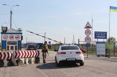 Кримчан під час перетину адмінкордону з Україною зобов'яжуть вказувати мету поїздки