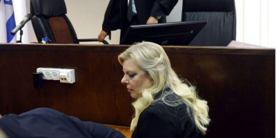 В Ізраїлі дружину прем'єра визнали винною у корупції