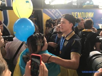 Збірна України U-20 повернулась додому - відео