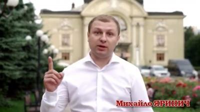 У Чернівцях депутат Яринич вирішив балотуватись до Верховної Ради