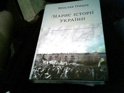 Відомий науковець Ярослав Грицак презентував у Чернівцях свій «Нарис історії України»
