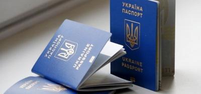 З 1 липня зміниться вартість оформлення ID-карток та закордонних паспортів