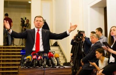 Прихильник Зеленського на Буковині перерахував партії Ляшка 100 тис грн