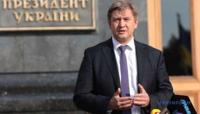 Зеленський призначив Данилюка керівником координаційного центру кібербезпеки