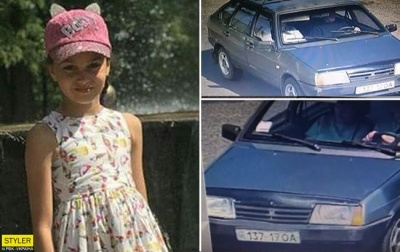 Поліція виявила, ймовірно, тіло зниклої 11-річної Дар'ї Лук'яненко