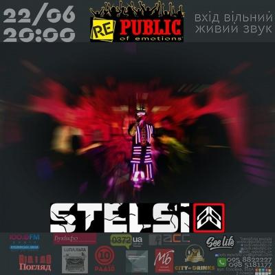 Концерт гурту STELSI