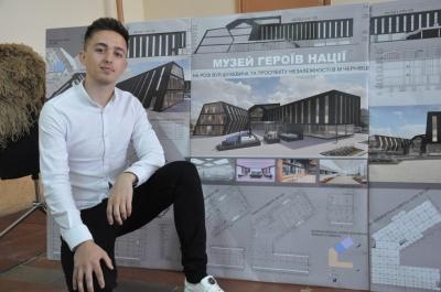 У Чернівцях презентували кращі роботи архітектурного конкурсу імені Щербанюка – фото