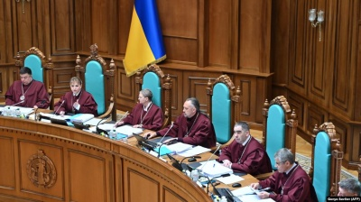 Конституційний суд визнав законним указ Зеленського про розпуск Ради — ЗМІ