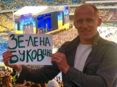 Бігун Гешко вирішив піти в нардепи самовисуванцем