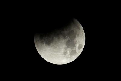 Повернення людства на Місяць