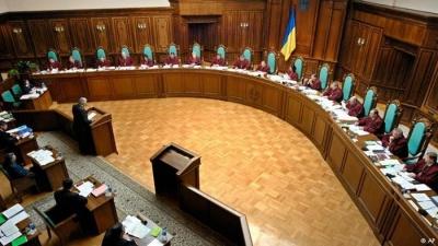 КС опублікував офіційне рішення щодо указу про розпуск Ради