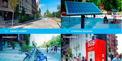 В Україні з'явилася перша smart-вулиця