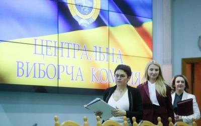 Вибори до Ради: що відомо на цей час про реєстрацію кандидатів з Буковини