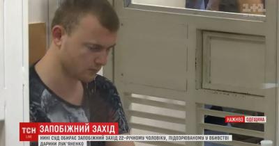 У суді над вбивцею 11-річної Даші Лук'яненко виявили скандальний факт