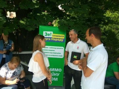 Партія «Слуга народу» представила своїх 4 кандидатів на Буковині – фото