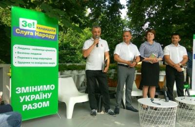 Партия «Слуга народа» представила своих 4 кандидатов на Буковине - фото