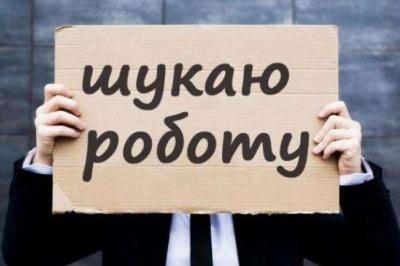 Серед зареєстрованих безробітних на Буковині 31% молоді