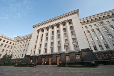 В Адміністрації Зеленського зробили заяву щодо Маршу Рівності