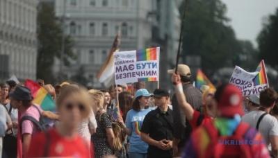 На Марш рівності вийшли понад 30 ЛГБТ-військових