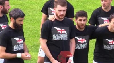 """""""Ми окуповані"""": грузинські футболісти влаштували акцію проти Росії"""