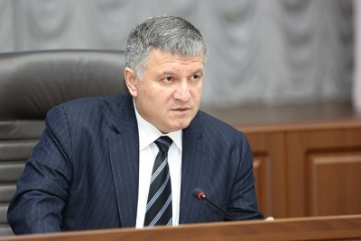 Філарет просить Авакова «захистити» УПЦ КП від «протиправних дій» ПЦУ
