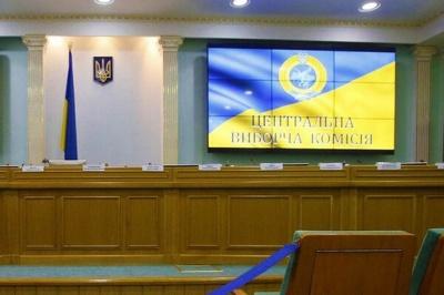 Вибори до парламенту: ЦВК зареєструвала вже 27 кандидатів на Буковині