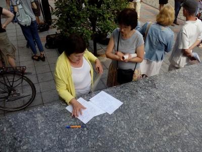 Знищення «Української книги»: міськрада розірве договір з новими орендарями книгарні