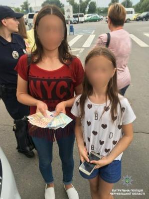 Винесла з дому 950 євро: на Буковині шахраї виманили у дівчинки гроші на порятунок тата
