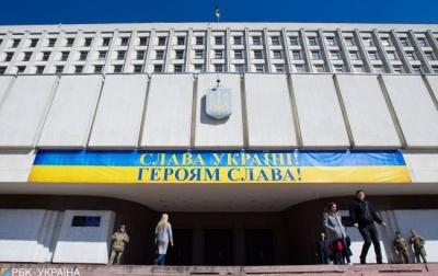 Вибори в Раду: ЦВК зареєструвала ще двох кандидатів з Чернівецької області
