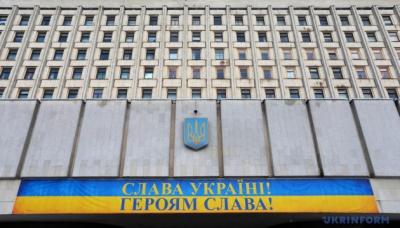 """Вибори Ради: ЦВК зареєструвала автора плакату """"Бабуся і кіт"""""""