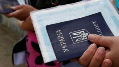 У Мін'юсті пояснили, що реєстрація проживання не дає права власності на житло