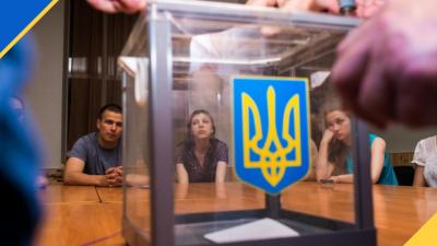 Місце голосування перед виборами у Раду змінили понад 17 тисяч осіб