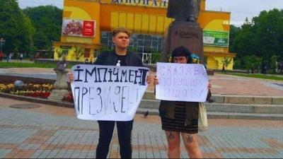 Суд визнав винною 16-річну дівчину, яка вийшла з плакатом за імпічмент Зеленського