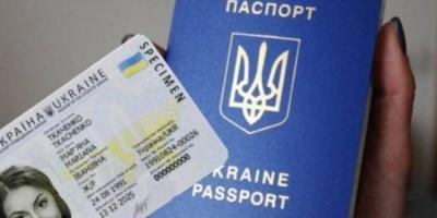 В Україні подорожчає оформлення ID-карт і закордонних паспортів