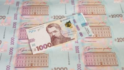 В НБУ переконують, що 1000-гривнева банкнота не спровокує зростання інфляції