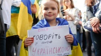 Окружний адмінсуд Києва взявся за новий український правопис