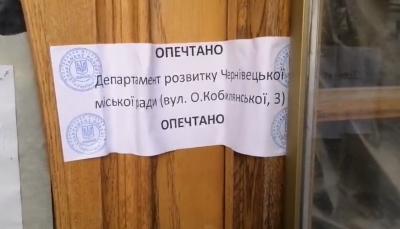 Знищення «Української книги»: Пуршага відмовився зустрітися з обуреними чернівчанами