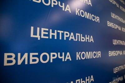 ЦВК зареєструвала на Буковині кандидатів від Зеленського, Смешка і Тягнибока