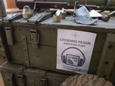 Армія FM може припинити мовлення на окуповані території, - волонтер