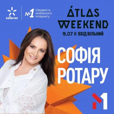 Софія Ротару безкоштовно виступить у Києві на Atlas Weekend - відео