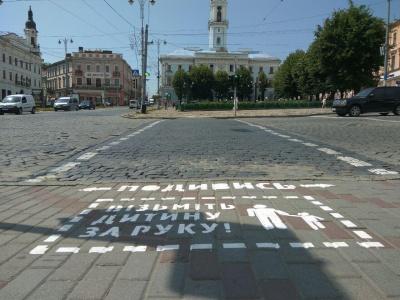 «Сховай телефон»: на вулицях Чернівців з'явились попередження для пішоходів – фото
