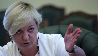 Гонтарева заявила, що їй погрожує Коломойський